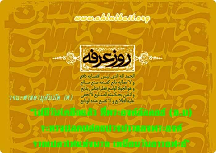 arafah5401