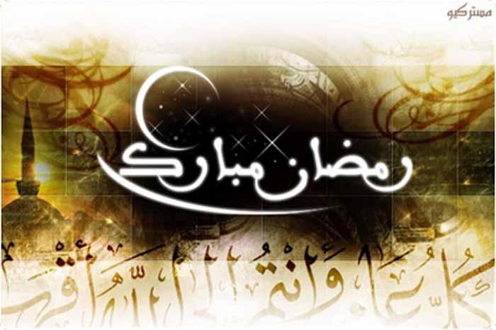 ramadan05