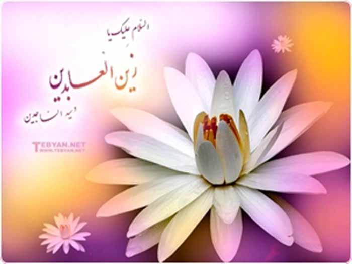 imamsajjad02